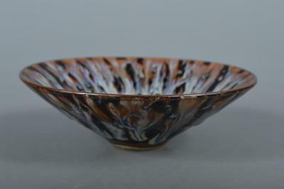 R4483: Chinese Sea cucumber glaze TEA BOWL Tenmoku chawan Tea Ceremony