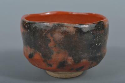 R4614: Japanese Raku-ware Red glaze TEA BOWL Green tea tool Tea Ceremony