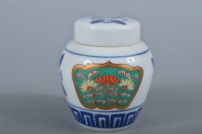 R4811: Japanese Arita-ware Colored Flower pattern TEA CADDY Chaire Container