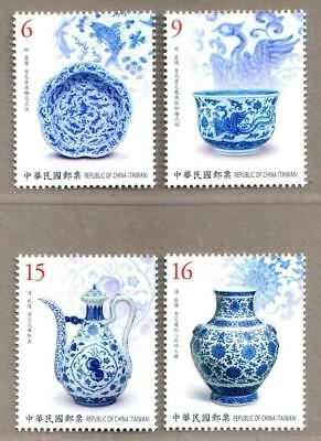 China Taiwan 2018 Blue & White Porcelain Ancient Art Treasures Stamps