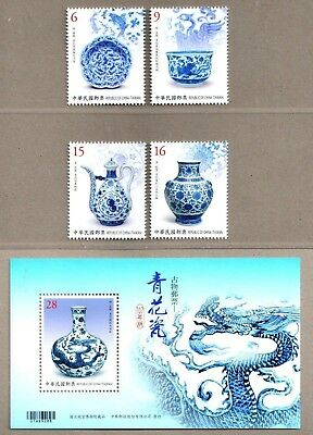 China Taiwan 2018 Blue & White Porcelain Ancient Art Treasures Stamps + S/S