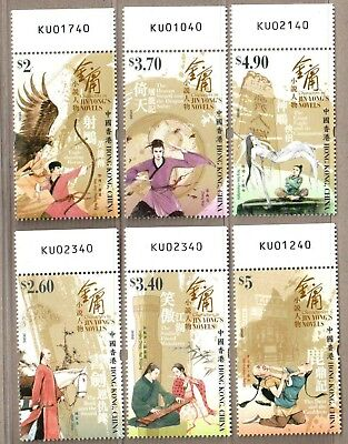 China Hong Kong 2018 Characters Jin Yong's Novels Stamps Number Imprint 金庸 小說人物