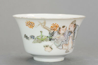 Antique Wu Shaofeng marked Calligraphy Bowl 19/20th c Porcelain