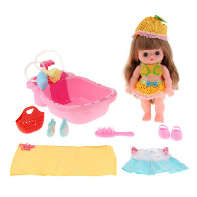 Role Playing Game Baby Doll Bathtub Makeup Clothes Set Kid Pretend Play Toy