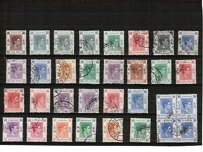 Hong Kong mixed used selection of King George VI stamps