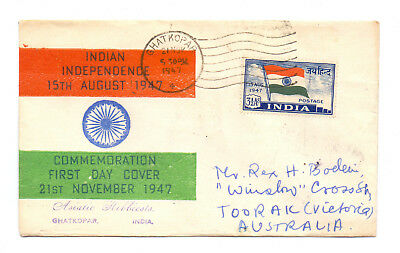 India 1947 Private Cover Fdc 21St November, 1947 Indian Flag