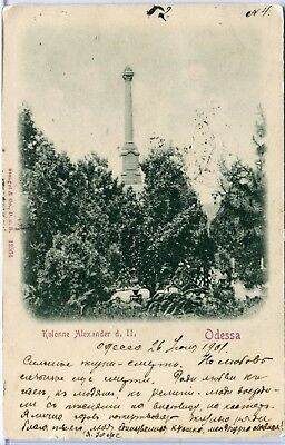 Ukraine Russia Odessa Одесса - Alexander the 2nd Monument pre WWI postcard