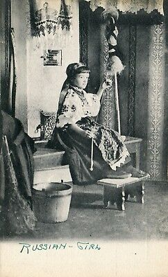 Ukraine Russia - Girl Weaver in Country Costume Dress old postcard