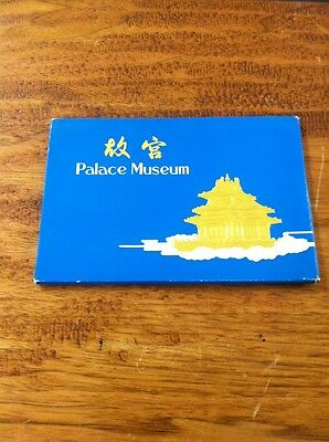Vintage Palace Museum China Postcard Picture Packet People's Republic Of China
