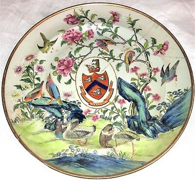 18thC CHINESE PORCELAIN ARMORIAL PLATE Wight coat of arms OLD STAPLE REPAIR