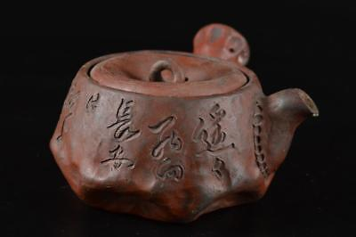 G1973: Japan Old Banko-ware Brown pottery Poetry sculpture TEAPOT Kyusu Sencha