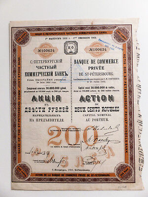 Rusland / Banque de Commerce Privee / Aktie / St. Petersburg 1912