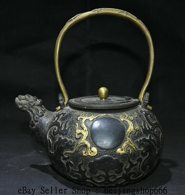 "8"" Old Japan Japanese Iron Gilt Palace Dragon Beast Portable Wine Pot Flagon"