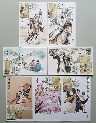 Hong Kong 2018 Characters in Jin Yong's Novels maximum card set (a)