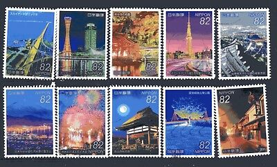 Japan 2017 ¥82 Japanese Night View Series 3, (Sc# 4119a-j), Used
