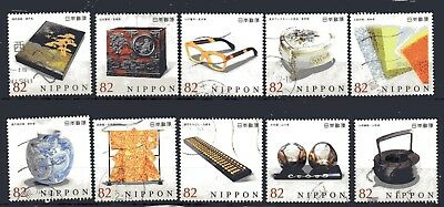 Japan 2016 ¥82 Traditional Crafts Series 5, (Sc# 4060a-j), Used