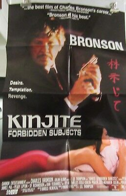 Kinjite Forbidden Subjects Charles Bronson folded home video movie poster