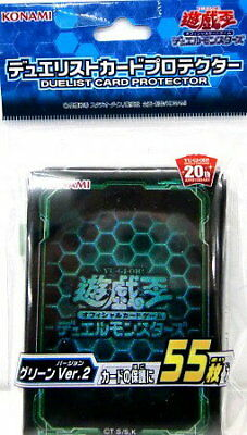 Yugioh Japanese - 20TH ANNIVERSARY Green (55pcs) - official Card Sleeve