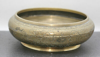 Fine Quality Vintage Chinese Very Heavy Hand Engraved  Double Dragon Round Bowl