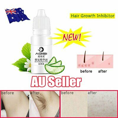 AQISI - Unisex Herbal Permanent Hair Growth Inhibitor Hair Removal Cream ON