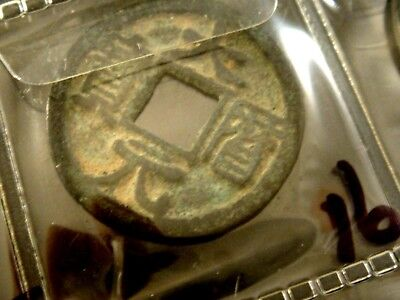 Ancient Chinese dynasty coin 1 cash Antique bronze China rare coin shipwreck #16