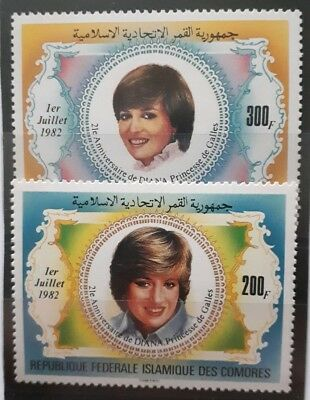 1982 Full Set of 2 Comoro Islands Stamps - Lady Diana 21st Birthday -MNH Unused