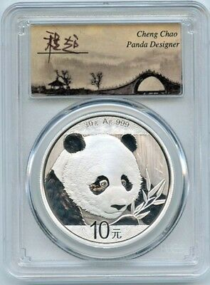 2018 CHINA SILVER PANDA 10 Yn PCGS MS70 35th Anniversary - Cheng Chao Signature