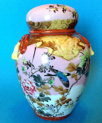 Nippon Tea Caddy Or Ginger Jar With Handles - Hand Painted Birds And Mums -Japan