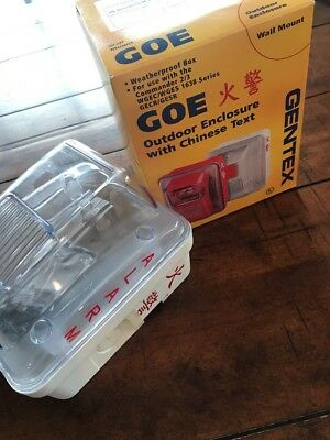 NEW GENTEX GOE WEATHERPROOF OUTDOOR  ENCLOSURE WHITE LENS Chinese Text