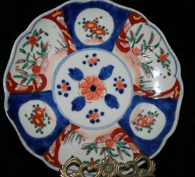 Antique or Vintage Handpainted Asian Oriental Plate Hand made