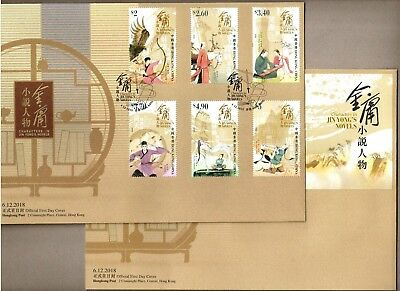 China Hong Kong 2018 Characters in Jin Yong's Novels Stamps FDC + S/S FDC 金庸小說人物