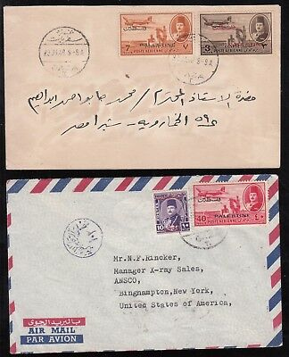 Egypt - Gaza 1948/53  Incoming 2 Covers From Gaza