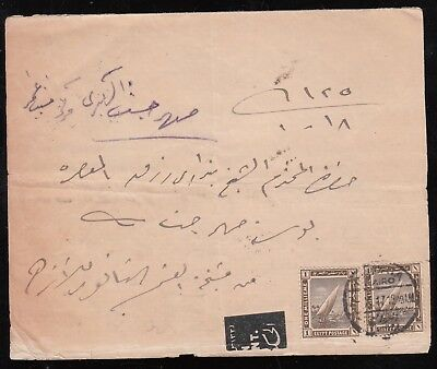 Egypt  1917 Used Entire From Ghouria To Sahragt El Kobra Via Banha + Tpo