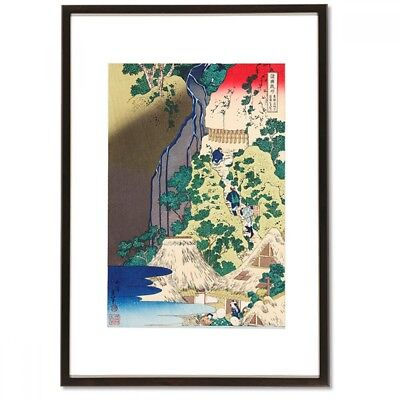 Hokusai Woodblock Print - Kannon Waterfall - A scene of Japanese waterfall