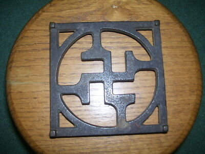 Very Nice Cast Iron Footed Trivet Native American Good Luck Symbol-Swastika!