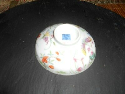 Antique / Vintage Chinese Japanese Tea Bowl Fine Porcelain