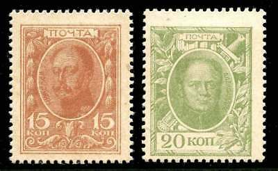 Russia Postage Stamp Emergency Currency - 1915 - 2 Different - Scott 106 & 107