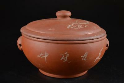 G2305: Chinese Brown pottery Bird Poetry sculpture COOKING POT Tea Ceremony