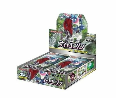 Pokemon Card Game Sun & Moon Booster pack Night Unison Box JAPAN OFFICIAL IMPORT