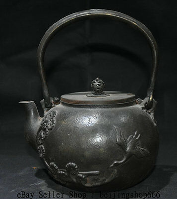 "8"" Old Japan Japanese Iron Palace Pine Tree Crane Birds Portable Wine Pot Flagon"