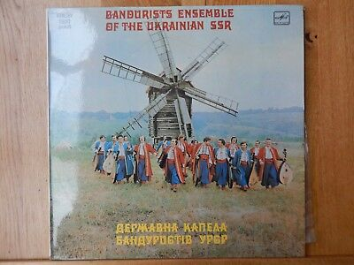 Melodia / BANDURISTS ENSEMBLE OF THE UKRAINIAN SSR