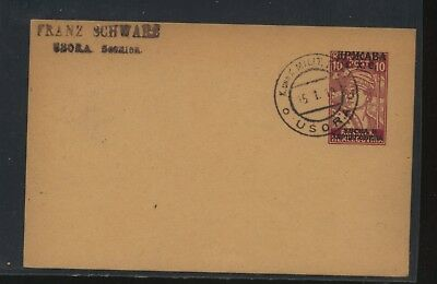 Bosnia  Herzegovina  revalued postal  card  cancelled         MS0928