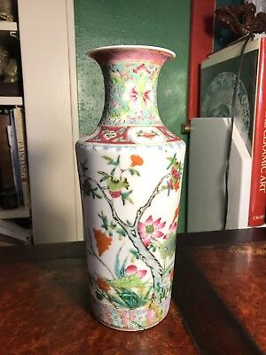 Chinese Porcelain Famille Rose Vase Late 19th Early 20th Century, Damaged