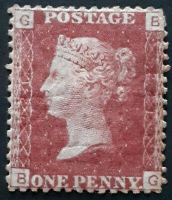 Lovely Unused 1864 GB Penny Red Plate 221