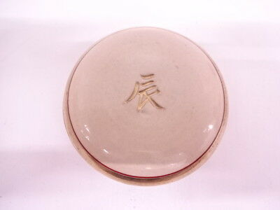 39090# Japanese Tea Ceremony / Kogo (Incense Container) / Odo Ware
