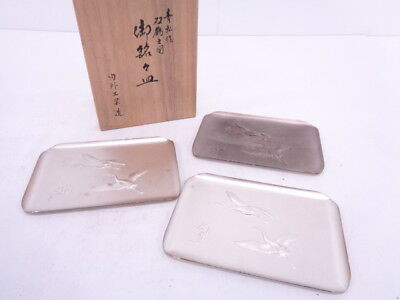 39065# Japanese Metal Products / Serving Plate / Set Of 3 / Cranes / Artisan Wor
