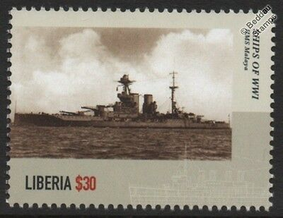 WWI HMS MALAYA Royal Navy Queen-Elizabeth Class Battleship Warship Stamp