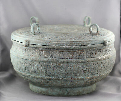 Magnificent Antique Chinese Bronze Vessel Possibly Tang  Dynasty 600 BC