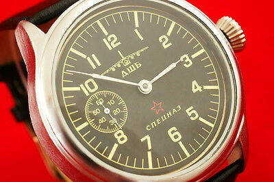 Vintage Russian USSR vs Germany MILITARY style pilots watch DSHB SPETSNAZ