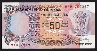 India 50 Rupees Banknote 1997 P-84j Plate Letter C